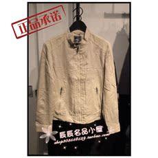 Куртка Selected 6910889718061 417221503 899