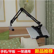 Подставка для планшета Excellent Ipad Air/mini