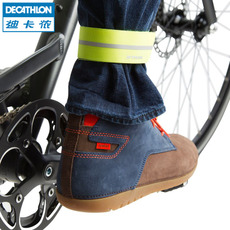 Наклейка для велосипеда Decathlon 8329776 BTWIN