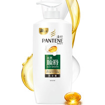 (CAT supermarket) 750ml silky smooth shampoo Pantene shampoo smoothes Frizz repair damage