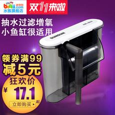 Фильтрационное оборудование для аквариума Sunsun 35268103