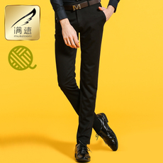Classic trousers Muszoom ms14b558j
