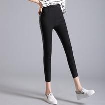 Autumn thin high waist slim skinny jeans