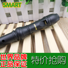 Кларнет Smart HY-26BX10