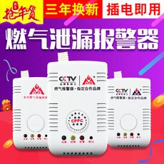 Детектор газа Yongkang