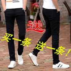 Повседневные брюки Jobollsen 8008