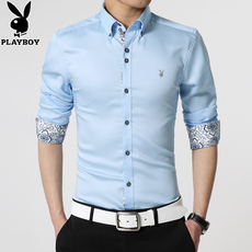 Shirt Playboy ha/6610