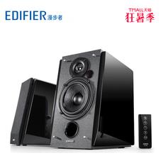 Мультимедийная акустика Edifier R1800BT 4.0 2.0