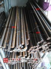 Арматура Yonggang Sha steel HRB400