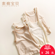 Plain cotton baby P040