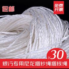Упаковочная веревка Wanyun 2mm