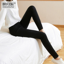 Black Korean version of the spring summer students stretch pants