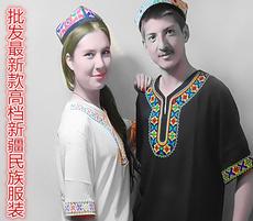 Костюм для уйгурских танцев Aldos