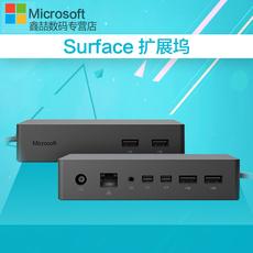 База для планшетного ПК Surface3 Pro4