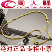 Chow Tai Fook section 18K gold necklace men and women 999 gold necklace gold necklace clavicle Necklace
