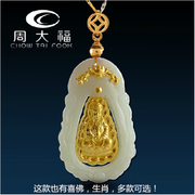 CTF na Gold 24K gold inlay Guanyin Buddha pendant 999 gold necklace jewelry male and female models