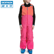 Decathlon 8371539 WED'ZE