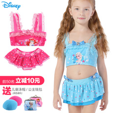Men swimsuits Disney spn20001