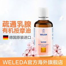 Weleda 9509 50ml