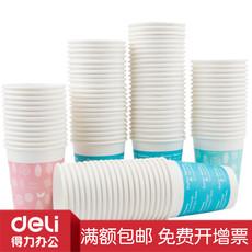 Бумажные стаканчики, Пакеты Deli 9561 250ml