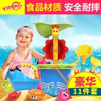 Hourglass baby child sand toy set Queen a shovel digging sand water toys bath cassia