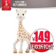 Прорезыватель Sophie the Giraffe 616324 VulliSophie
