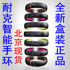 Смарт-браслет Nike Fuelband Se Fuel Band