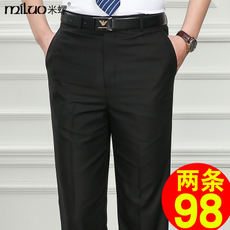 Classic trousers M Lo 0023