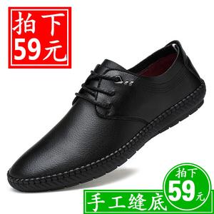 男鞋秋季真皮新款休闲皮鞋男士韩版青年潮鞋英伦商务透气低帮鞋子皮鞋男