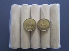 Китайский юань третьего выпуска 500