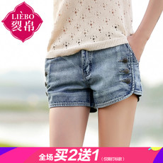 Jeans for women Liebo 51151675 2016
