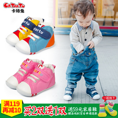 Baby shoes with non-slip soles Crtartu