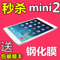 Apple/�O�� iPad mini(16G)WIFI��ipadmini2 mini2����2ƽ�����