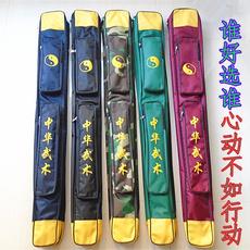 Аксессуары для кендо Furen 37