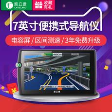 Портативный GPS-навигатор Careland GPS