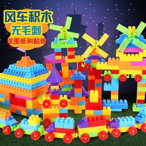 儿童大颗粒塑料拼插积木玩具宝宝早教益智拼装1-2男孩女孩3-6周岁儿童积木