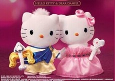 Сувенир Hello Kitty 2013 Hellokitty&daniel