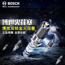 Свечи зажигания Bosch RAV4