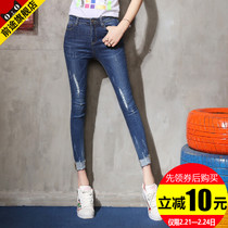 Spring hole stretch slim Korean slim skinny jeans