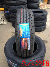 Tyres Maxxis 205/60R16 92V/H MA510 17