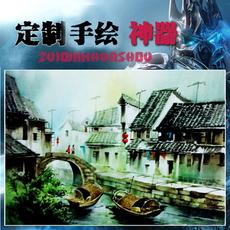 Китайская живопись акварелью