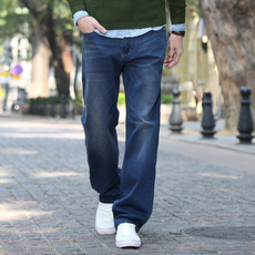 Jeans for men Hansca ms1000