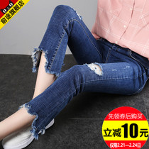 Spring 2017 new micro-la-jeans girl nine-hole in the pants Korean fashion Flash Bell summer