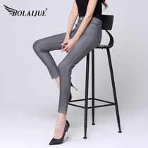 Thin ice silk elastic size slim slimming high waist skinny jeans