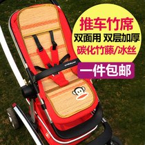 Baby strollers baby mats I high landscape Stroller seat universal mat custom carts this cart seat