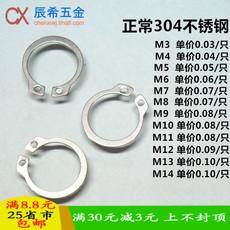 Стопорное кольцо Chen Xi GB894. 304