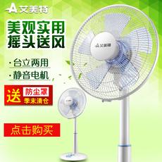 Электрический Вентилятор SW56T2