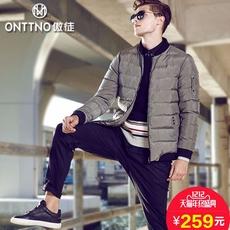 Куртка Onttno 609900 2016