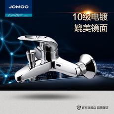 Смесители для ванной JOMOO 3577-050