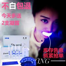 Отбеливатель зубов Moeen Duomi II